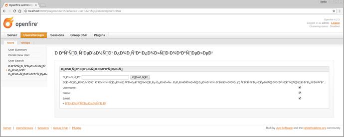 advanced_search_plugin_issue
