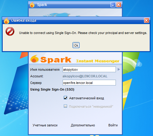 Win7 roaming profile and SSO - Spark Support - Ignite