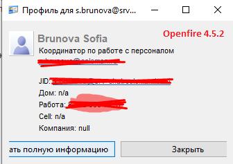Screenshot_473