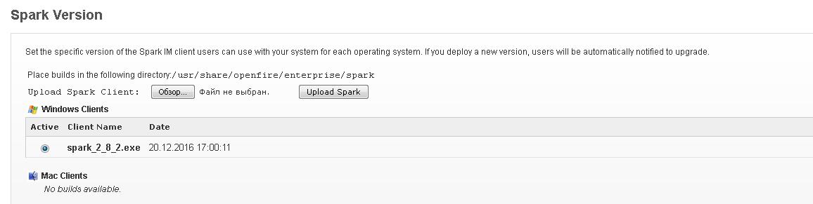 spark_version.png