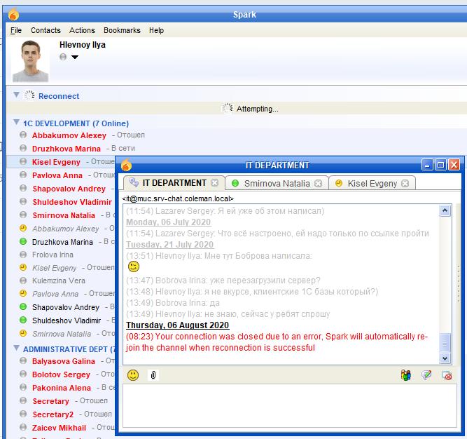 Screenshot_542