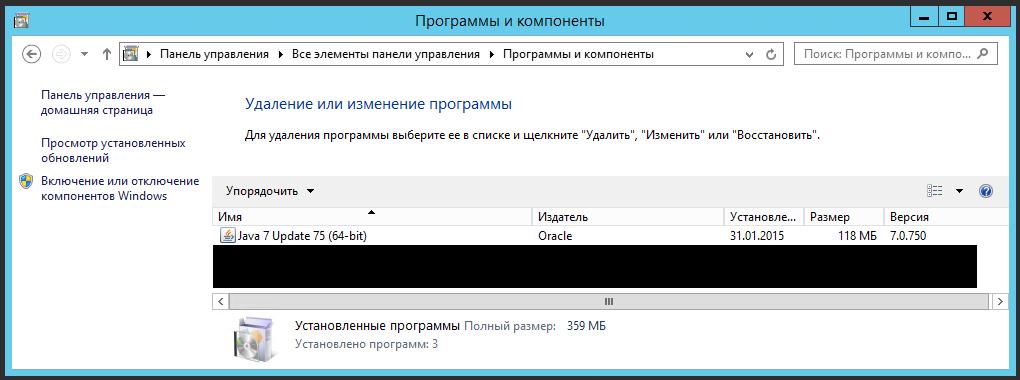 Openfire 64 bit default installer (w/JRE8-64 bit includes